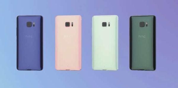 HTC U Ultra Color Option