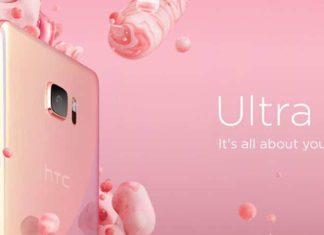 HTC U Ultra Camera Design