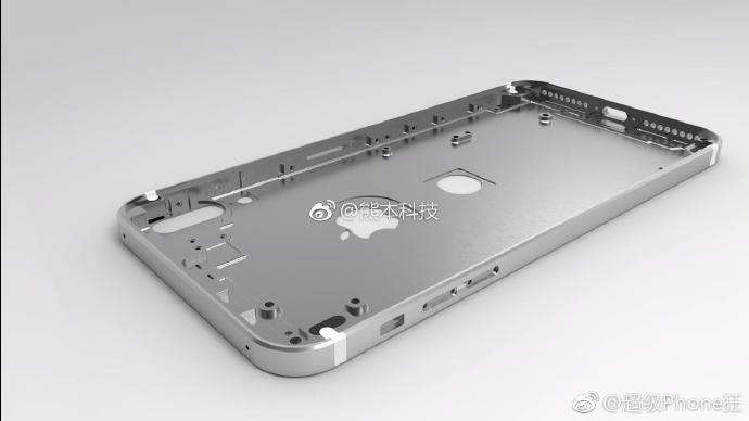 iPhone 8 Vertical Camera Setup