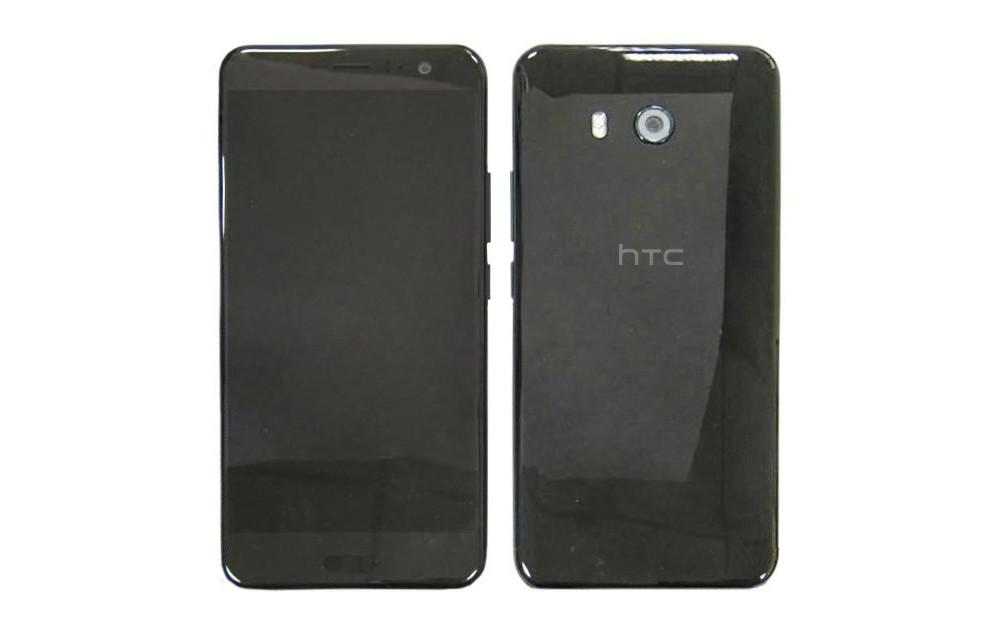"""HTC U """"Ocean"""" Leaked Image"""