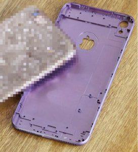 iPhone7 Four Speaker Leaks Images