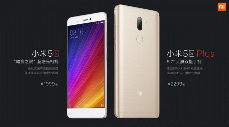 Xiaomi's Mi 5s and Mi 5s Plus Design