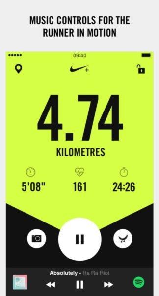 Nike+ Club iOS 10