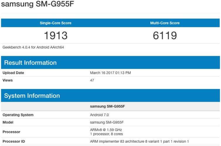 Samsung Galaxy S8 Benchmark Leaks