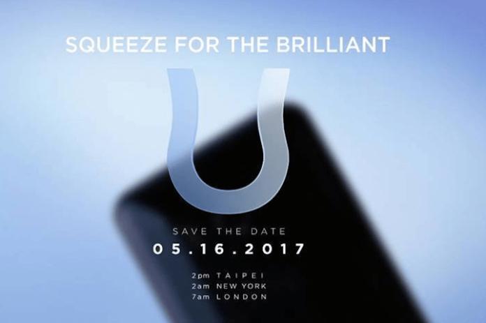 HTC U Invite