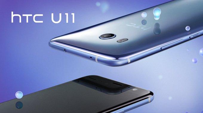 HTC U11 With Edge Sense Technology