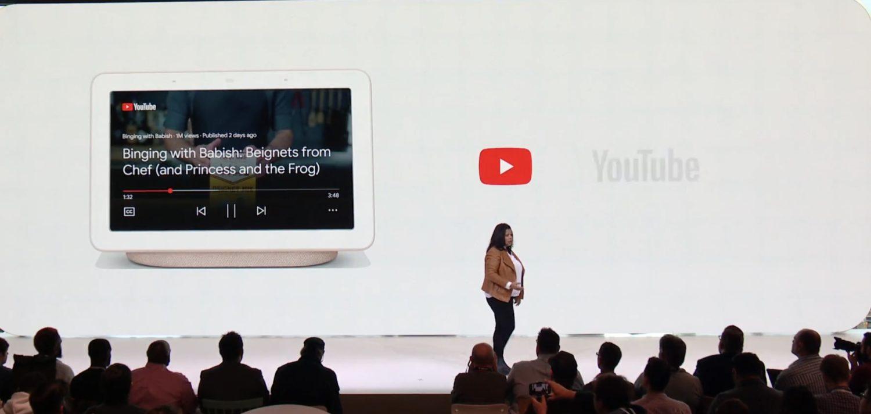 Google Home Hub YouTube Feature