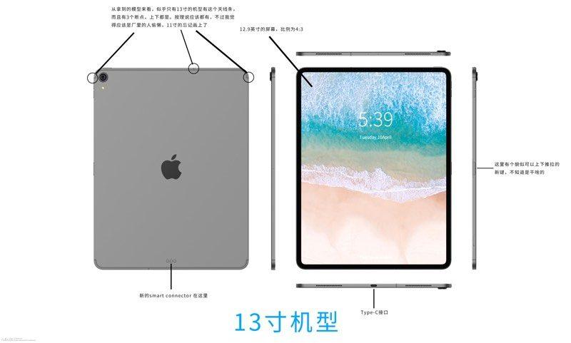 iPad Pro 2018 13 Inch Design Leaks